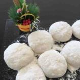 『海外生活 もち米からおもちを作ってみました。』の画像