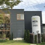 『MGVs(マクヴィス)ワイナリーに行って来た。2017年10月ワイナリー訪問記【勝沼日帰り】②』の画像
