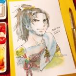『【漆黒カウントダウン】FF14水彩絵「ヒエン」【あと11日】』の画像