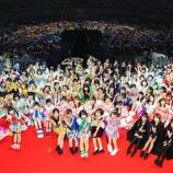 『[イコラブ] =LOVE出演「8月26日 横浜アリーナ @JAM EXPO 2018 グランドフィナーレ」感想などまとめ【イコールラブ】』の画像