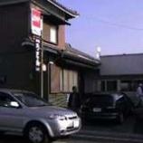 『(香川)田村のうどん』の画像