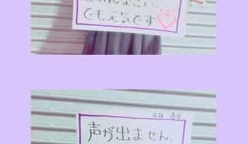 【悲報】乃木坂46斉藤優里の病名が声帯結節だったらしい…舞台とラジオどうなるんだ…