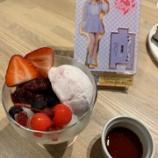 『[イコラブ] ラジオiNEWSの鈴木さん・栗林さん・スタッフさん、=LOVEのコラボカフェに行く!!』の画像
