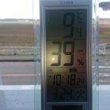 『『令和2年3月26日~エアコン1台で家中均一な温度で快適に暮らす~一週間後の無暖房住宅』』の画像