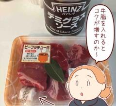 ぽかぽかビーフシチューと温サラダ♡