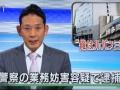【画像】NHK、フォントに強いこだわりwwwww