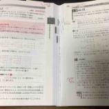 『【数学A】完全順列もしくは「「ベルヌーイ・オイラーの封筒取り違え問題」が面白い!~青チャートと黄チャートの違い』の画像