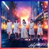 HKT48「意志」、今夜のAKB48のANNで初OA