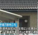 先月入籍したばかりの妻の首を絞めて殺害、義母の頭を石油ファンヒーターで複数回殴り殺害 男(39)を逮捕・大垣