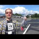 『【夏期合宿4日目】帰路・野菜狩り体験』の画像