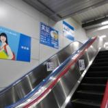『来年の受験生さん、頑張れ!浜松駅の在来線の改札周りが河合塾だらけになってた』の画像