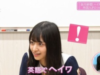 【乃木坂46】金川紗耶、平和を英語で言えないwwwwwww