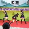ハロウィンライブを干された大和田の地方ライブが悲惨すぎる・・・