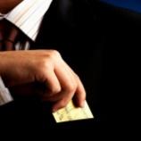 『ゴールドカードはやめなさい!クレジットカードは年会費無料のダサいもので十分。』の画像