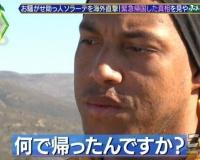 【阪神】ソラーテはなぜ緊急帰国したのか?
