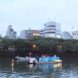 『七夕🎋~『平成OSAKA天の川伝説』'2015』の画像