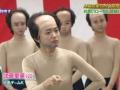 【画像】 AKB48が「江頭2時50分」のコスプレをした結果wwwwwwwww