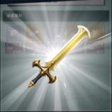 『【ドラガリ】マンティコア・フューリー絶対倒す剣をクラフト!』の画像
