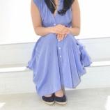 『【横浜風俗】「feel&airi つばさ(36) Cカップ」~人妻とエッチな体験談~【濃厚DKを箱ヘルで味わう】』の画像