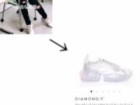【乃木坂46】与田祐希と山下美月の履いてる靴wwwwwwwwww