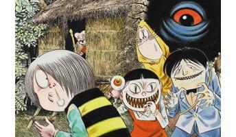 最恐の日本妖怪ってなんなの?