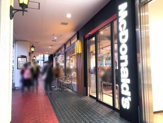 おかえり!万代マック!!思い出の万代シテイマックが本日復活!新潟市中央区『万代シテイ』にある『マクドナルド万代シテイ店』行ってみた。