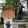 夏の諏訪・松本 VOL.3 諏訪大社巡りその2 上社本宮
