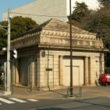 『いつか行きたい日本の名所 旧博物館動物園駅』の画像