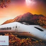 『【日本の旅~台湾→福岡へ】』の画像