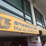 『【マカオGP②】元F1ドライバー ミカ・ハッキネンさんと☆』の画像