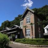 『根岸の和洋折衷建築を眺める散歩 旧柳下邸と根岸八幡神社』の画像
