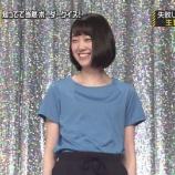 『【乃木坂46】とうとう堀未央奈の美しさ、バラエティ力が爆発する!!!』の画像