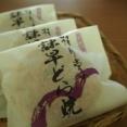 どら焼きがイチオシの和菓子店「桂月堂(けいげつどう)」(諫早市八天町)