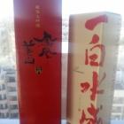 『鳳凰美田 山田錦40%雫酒新酒と、一白水成プレミアム』の画像