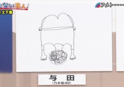 【速報】与田祐希が『アメトーク』で描いたあの絵にソースがあるってマジ?w