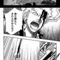 """黒崎一護「…""""絶望""""が何だって…」ワイ「!?」"""