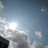 『青空 作業所』の画像