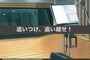 【グリマス】リコッタ編、第4話「追いつけ、追い越せ!」公開!