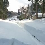 『道路の除雪』の画像