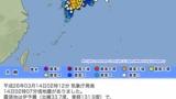 【伊予灘M6.1地震】西日本広範囲に及ぶ地震が発生 広島地震きたwwwwwwwwwww