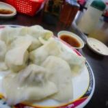 『【台湾激ウマ水餃子】南機場夜市で満喫!』の画像