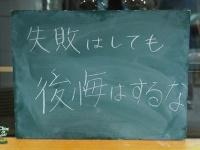 【乃木坂46】早川聖来、年齢を詐称していた...?
