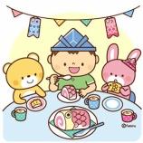『【クリップアート】子供の日・こいのぼりケーキを食べる男の子のイラスト』の画像