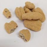 『お気に入り食材図鑑vol.29 LISZTのピーカンナッツチョコレート(キャラメル)』の画像