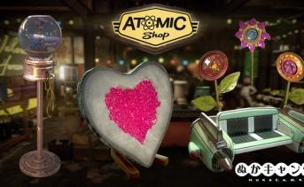 【アトミックショップ】バレンタインデーをテーマにした?新規のアイテムが配信!