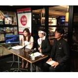 『ボリ平出演:ワールドインベスターズTV 『マーケットラバーズ』YouTube動画』の画像