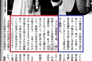 蓮舫氏&辻元氏演説→→『インターネット見てください。 辻元と蓮舫はどんなに恐ろしい女かということを言われております。』[H29/10/14]