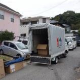 『愛媛県東温市にフジシのスローライフ�のダイニングセットとソファを納品』の画像