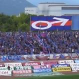 『【甲府】10年間ありがとう中銀スタジアム ホームスタジアムの名称が「JIT リサイクルインク スタジアム」に変更』の画像