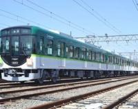 『京阪13000系のお披露目』の画像